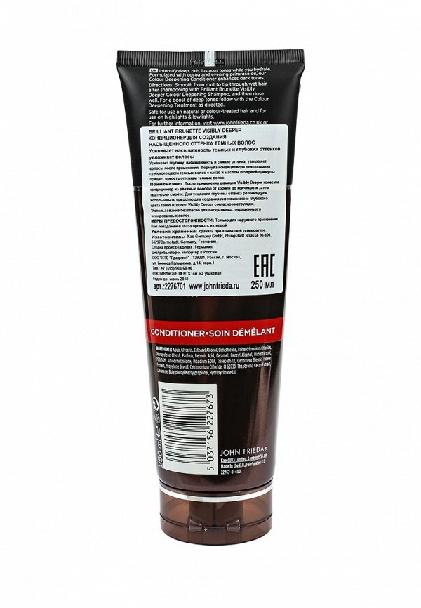 Кондиционер для волос John Frieda Brilliant Brunette VISIBLY DEEPER для создания насыщенного оттенка темных, 250 мл