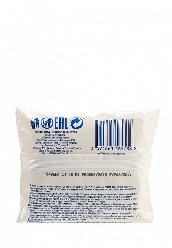 Салфетки Johnson  Johnson Johnsons baby Pure Protect Влажные антибактериальные, 25 шт