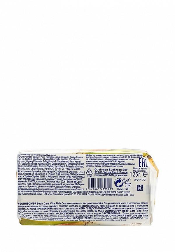 Мыло Johnson  Johnson Johnsons Body Care VITA-RICH Смягчающее с экстрактом папайи, 125 г