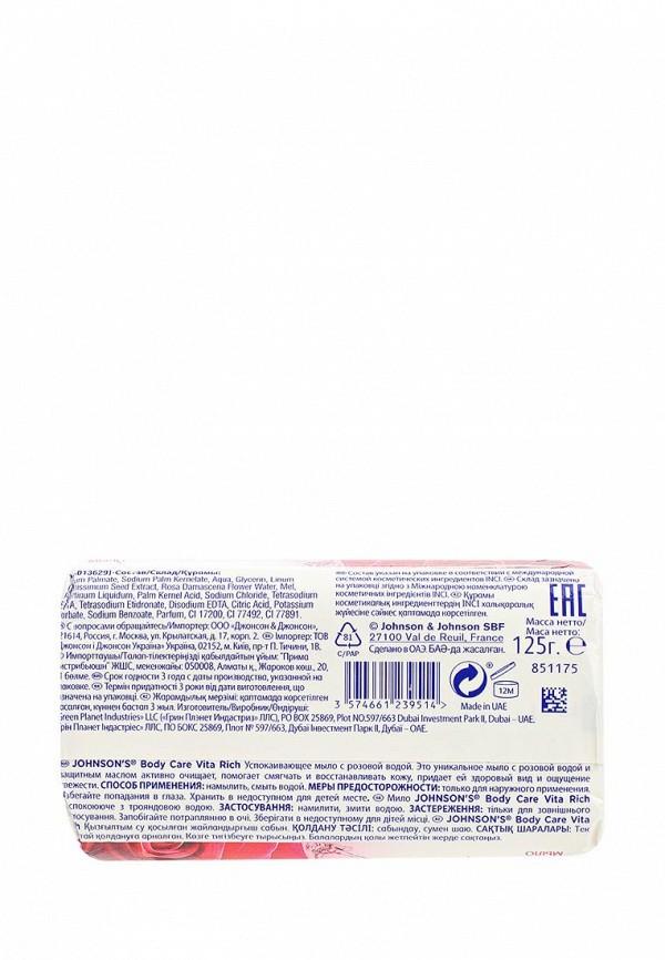 Мыло Johnson  Johnson Johnsons Body Care VITA-RICH Успокаивающее с розовой водой, 125 г