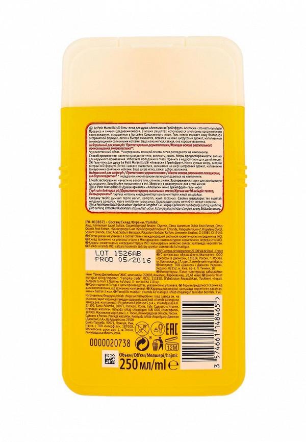 Гель-пена Johnson  Johnson LPM для душа Грейпфрут и апельсин, 250 мл