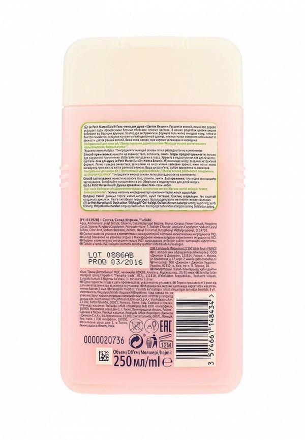 Гель Johnson  Johnson LPM для душа Цветок вишни, 250 мл