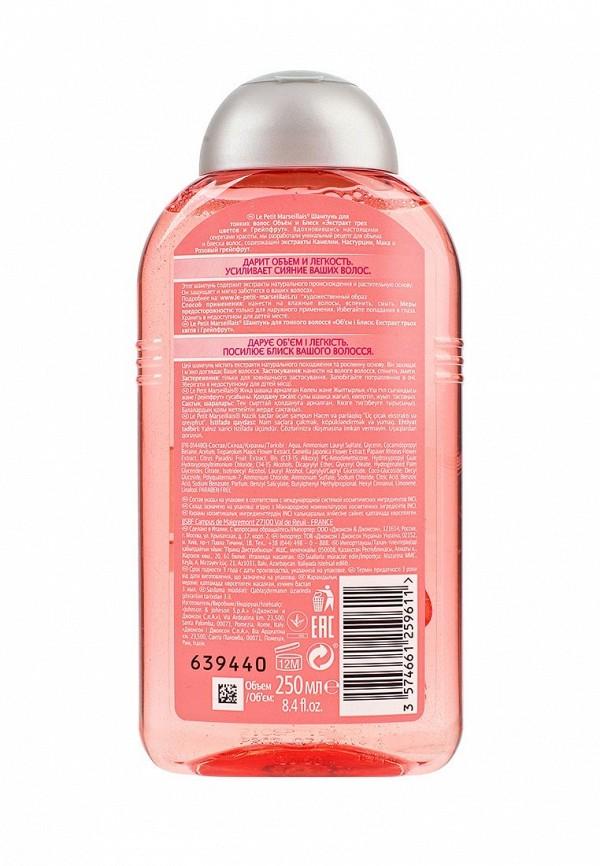 Шампунь Johnson  Johnson LPM для тонких волос Объём и Блеск Экстракт трех цветов и Грейпфрут, 250 мл