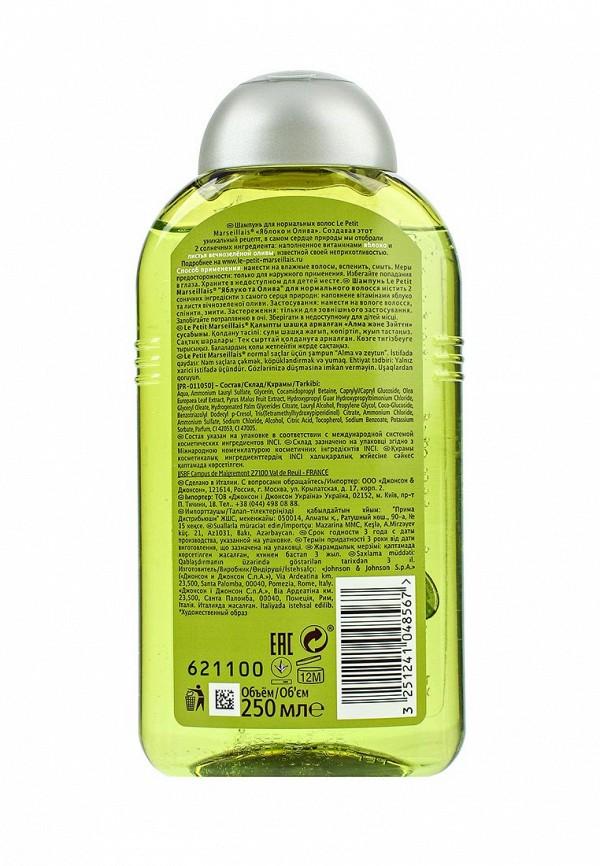 Шампунь Johnson  Johnson LPM для нормальных волос Яблоко и Олива, 250 мл