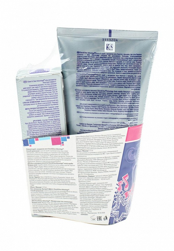 Набор Johnson  Johnson CleanClear Advantage с экстрактом алоэ, 150 мл