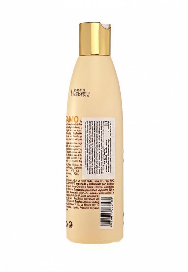 Бальзам Kativa Кератиновый укрепляющий бальзам для всех типов волос 250 мл