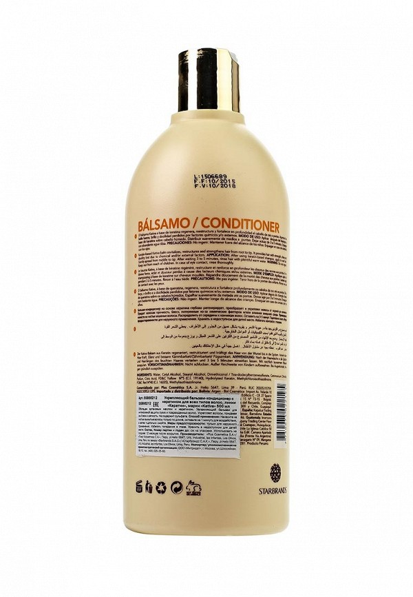 Бальзам Kativa Кератиновый укрепляющий бальзам для всех типов волос 500 мл