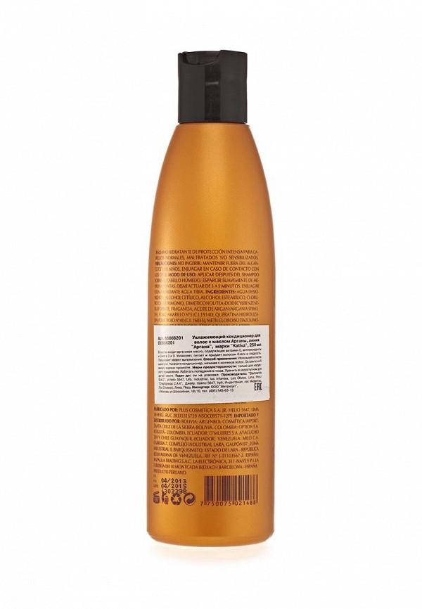Кондиционер для волос Kativa Увлажняющий с маслом Арганы, 250 мл