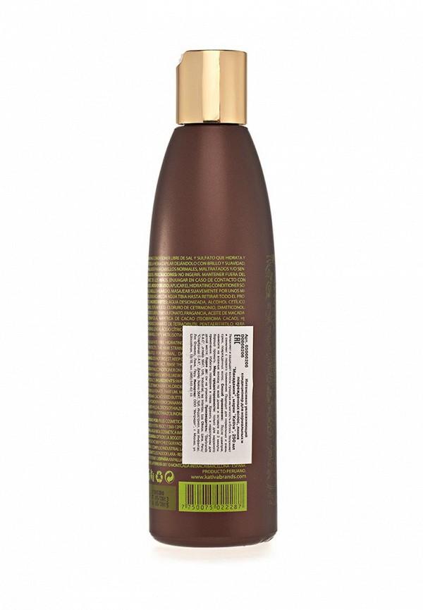 Кондиционер для волос Kativa Увлажняющий 250 мл