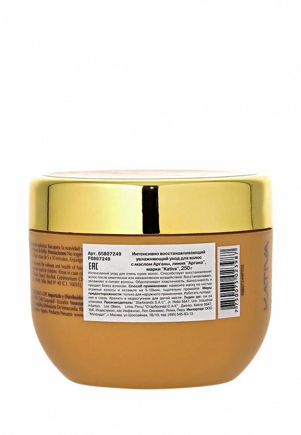 Уход Kativa ARGANA Интенсивный восстанавливающий для волос с маслом арганы