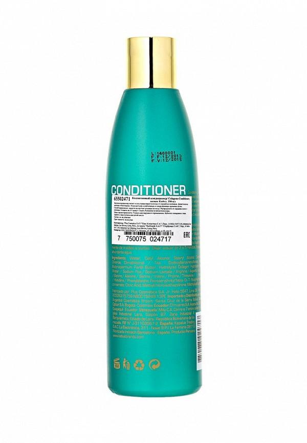 Кондиционер для волос Kativa COLLAGENO Коллагеновый 250 мл