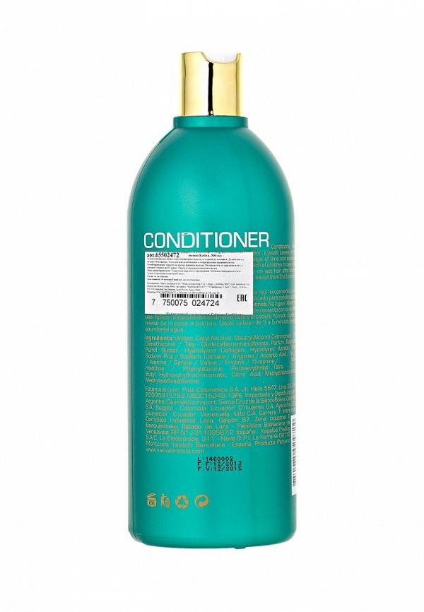 Кондиционер для волос Kativa COLLAGENO Коллагеновый 500 мл