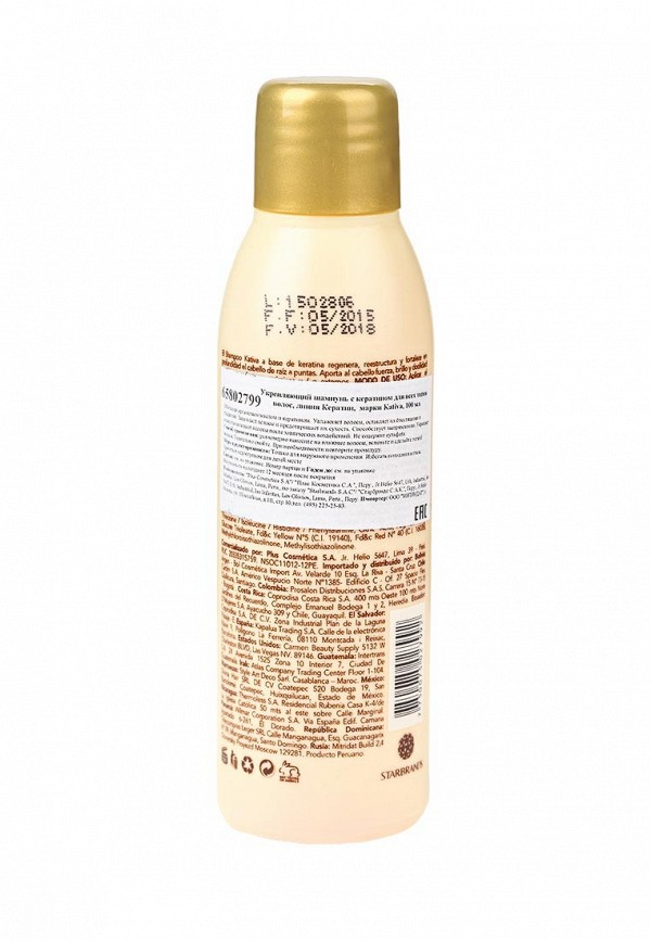 Шампунь Kativa KERATINA Укрепляющий с кератином для всех типов волос, 100 мл