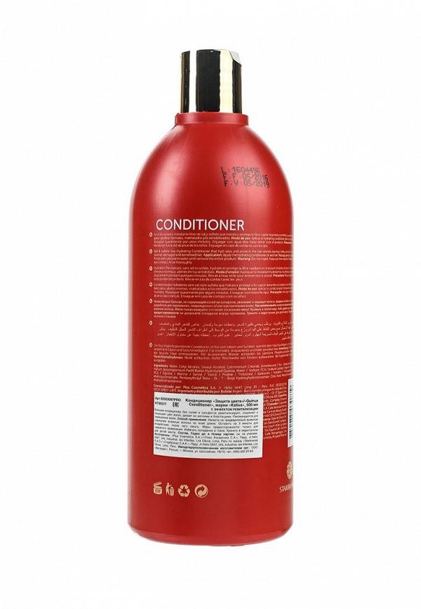 Кондиционер для волос Kativa QUINUA Защита цвета, 500 мл