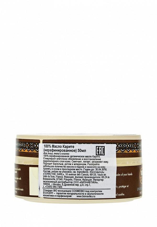 Масло Karethic 100% Нерафинированное Карите