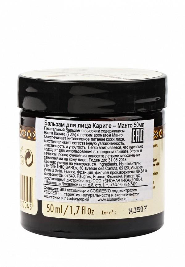 Бальзам Karethic для лица Карите - Манго