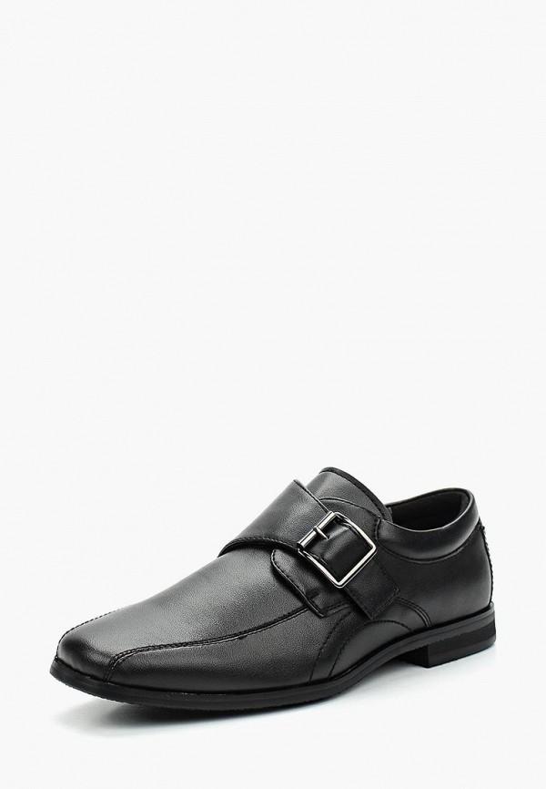 Туфли для мальчика Kakadu 6905A