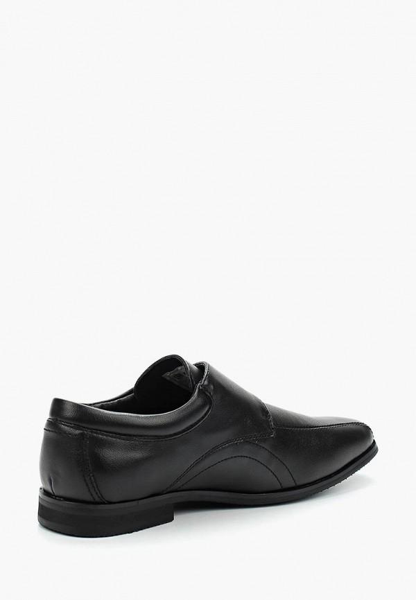 Туфли для мальчика Kakadu 6905A Фото 2