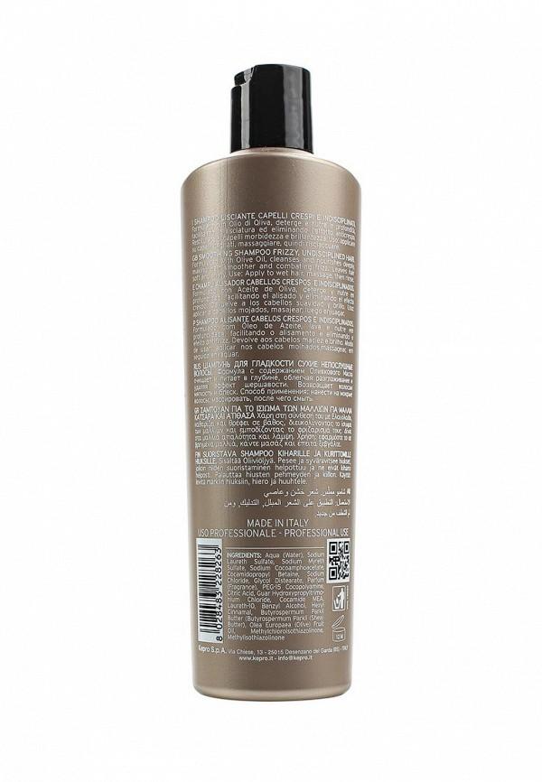 Шампунь KayPro для разглаживания вьющихся волос, 350 мл