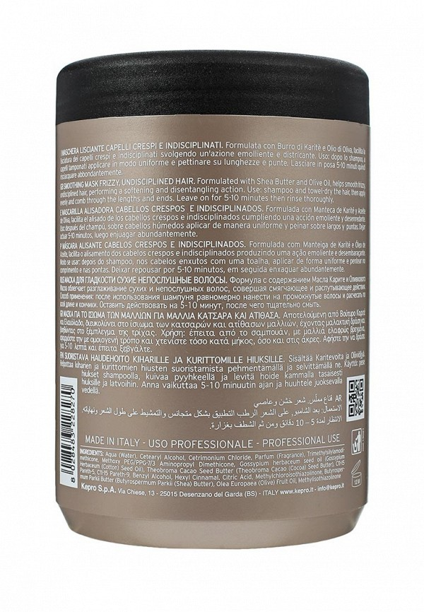 Маска для волос KayPro для разглаживания вьющихся , 1000 мл