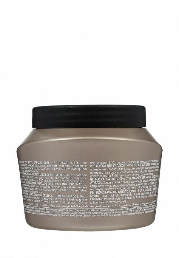 Маска для волос KayPro для разглаживания вьющихся, 500 мл
