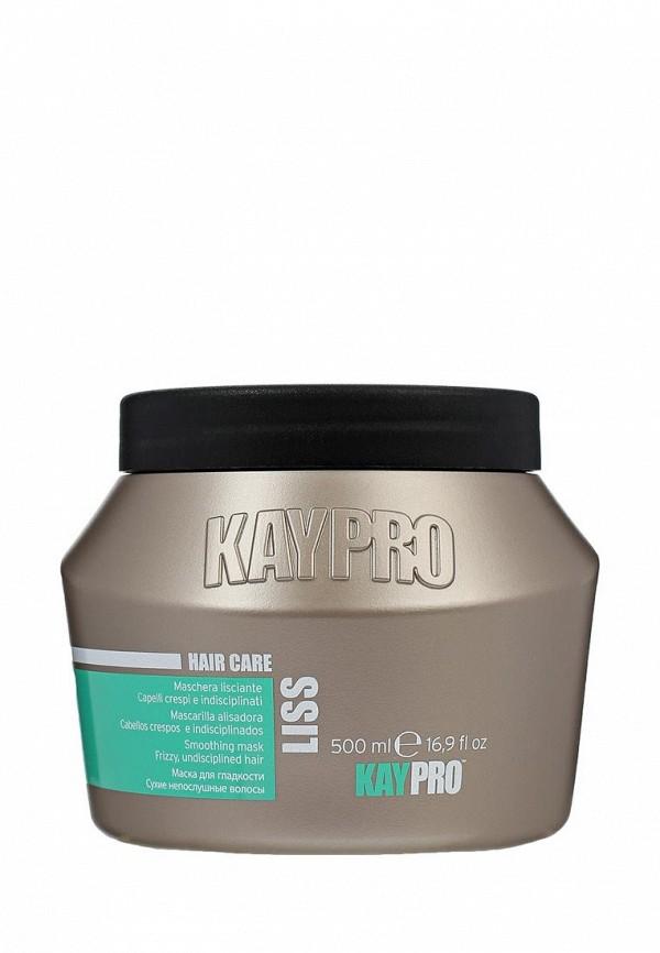 Маска KayPro для разглаживания вьющихся волос, 500 мл