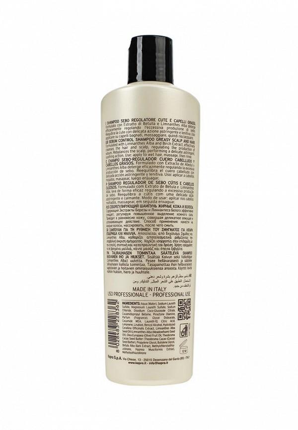 Шампунь KayPro себорегулирующий для жирных волос, 350 мл