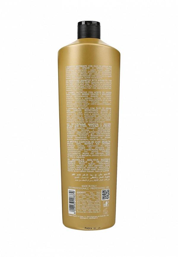Шампунь KayPro питательный с аргановым маслом ,1000 мл