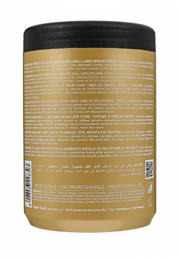 Маска для волос KayPro питательная с аргановым маслом, 1000 мл