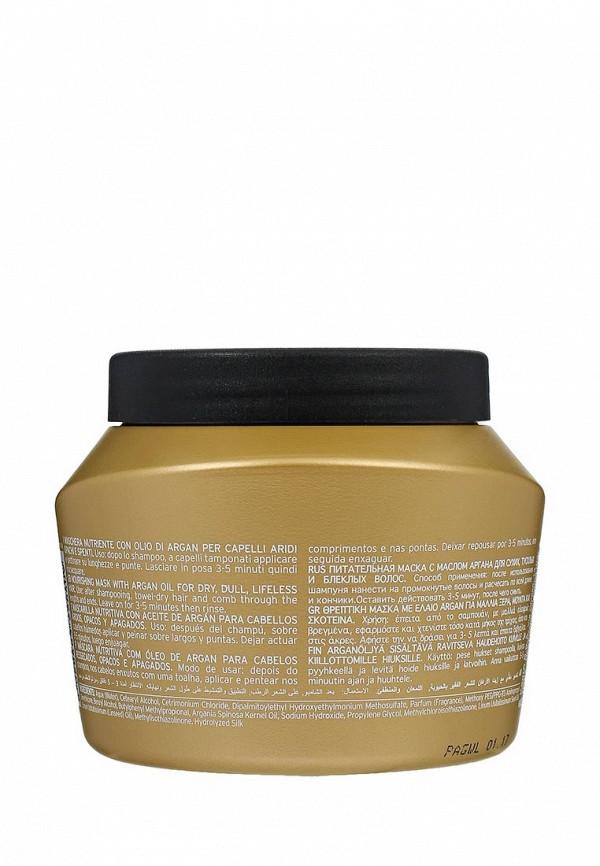 Маска для волос KayPro питательная с аргановым маслом ,500 мл