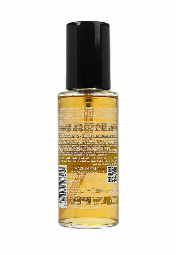 Набор для ухода за волосами KayPro с аргановым маслом,100 мл