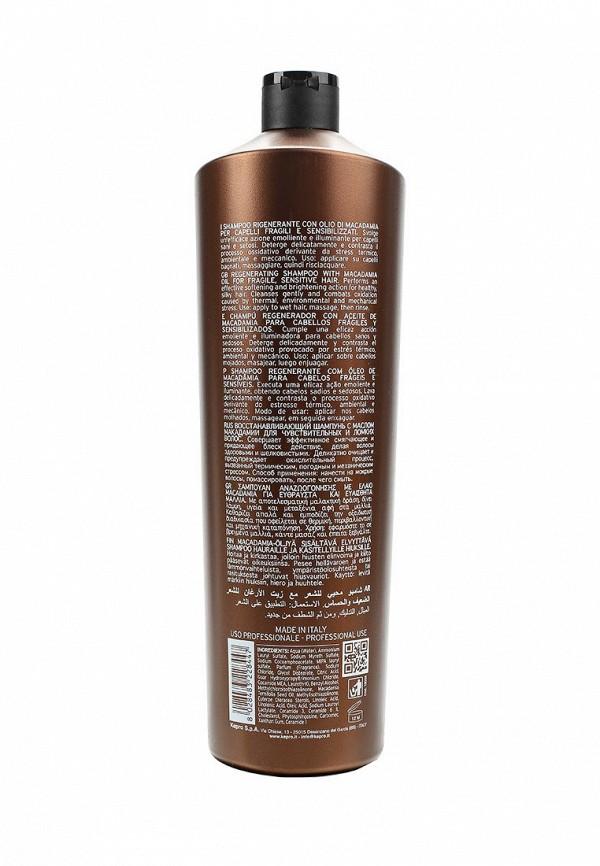 Шампунь KayPro увлажняющий с маслом макадами, 1000 мл