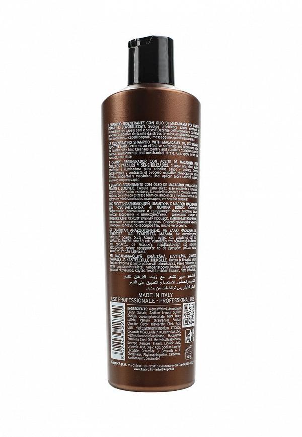 Шампунь KayPro увлажняющий с маслом макадами, 350 мл