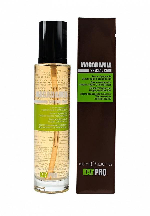 Сыворотка для волос KayPro увлажняющая с маслом макадами, 100 мл