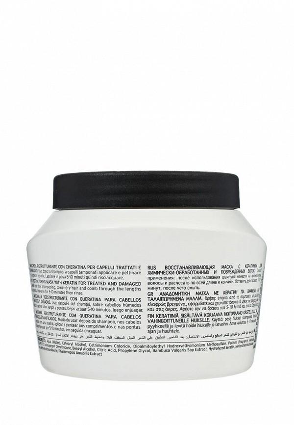 Маска для волос KayPro восстанавливающая с кератином  500 мл