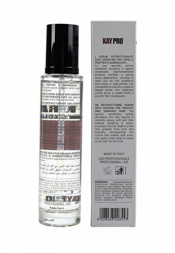 Сыворотка для волос KayPro восстанавливающая с кератином,100 мл