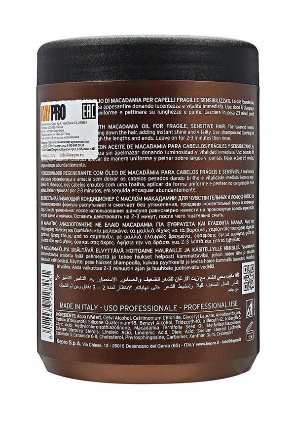 Кондиционер для волос KayPro увлажняющий с маслом макадами, 1000 мл