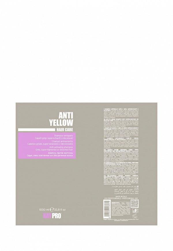Шампунь KayPro против желтизны, 1000 мл