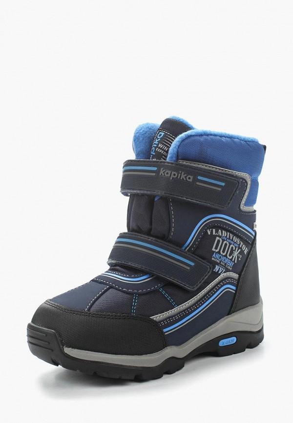 Ботинки для мальчика Kapika 42244-2