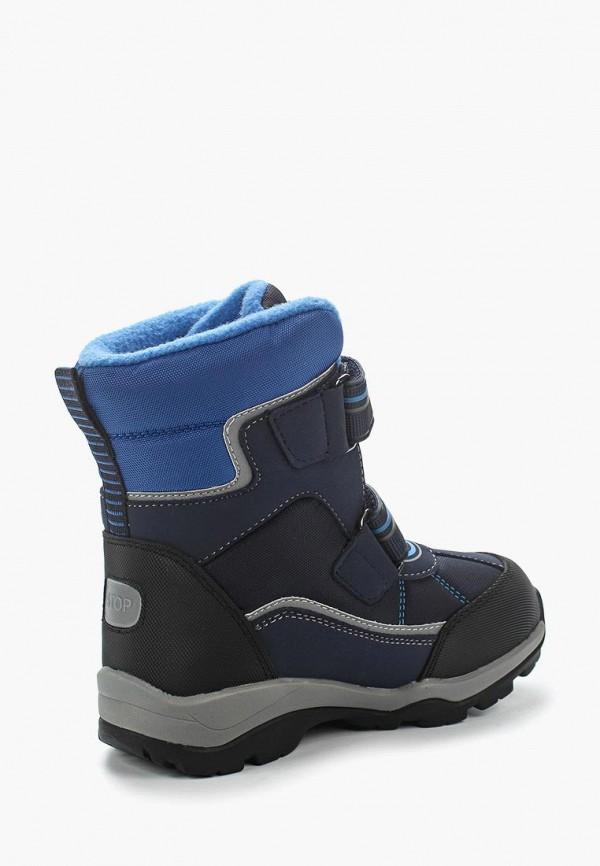 Ботинки для мальчика Kapika 42244-2 Фото 2