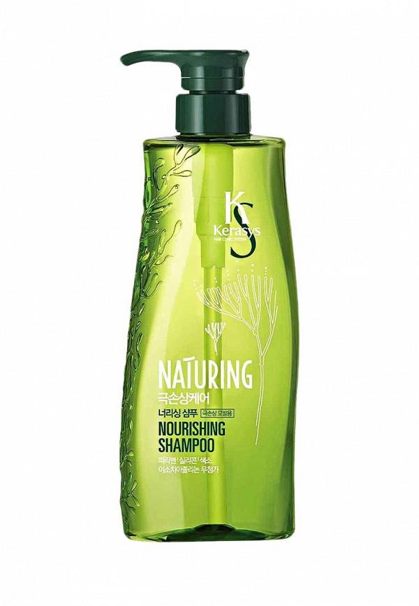 Шампунь Kerasys для волос  Naturing ПИТАНИЕ с морскими водорослями