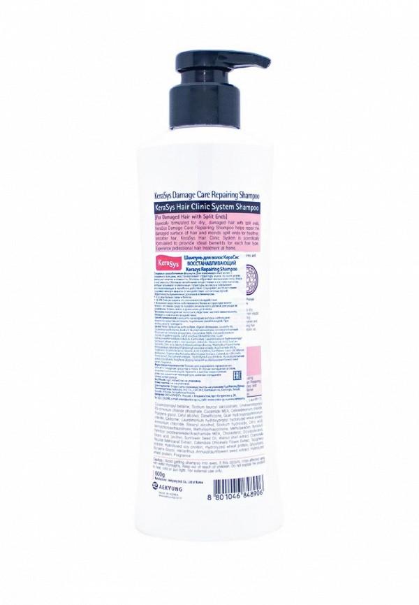 Шампунь Kerasys для волос Восстанавливающий, 600 гр