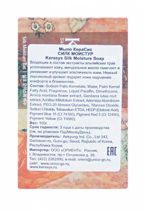 Мыло Kerasys косметическое Силк Моистур, 100 гр