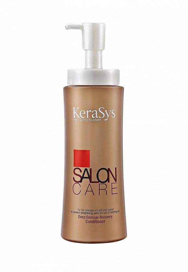 Кондиционер для волос Kerasys Salon Care. Интенсивное восстановление, 470 г