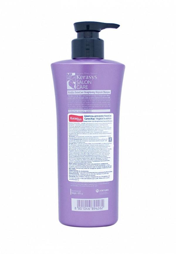 Шампунь Kerasys для волос Салон Кэр Выпрямление, 470 г