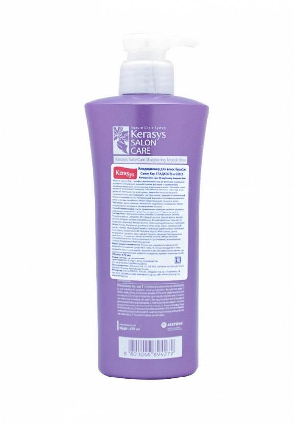 Кондиционер для волос Kerasys для волос Салон Кэр Выпрямление, 470 г