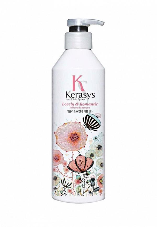 Кондиционер для волос Kerasys Perfumed. Романтик, 600мл
