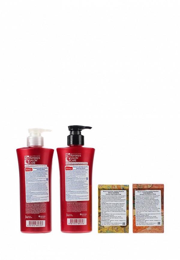Набор для ухода за волосами Kerasys Объем №6 (шампунь 470 гр + кондиционер 470 гр + мыло 2 шт)