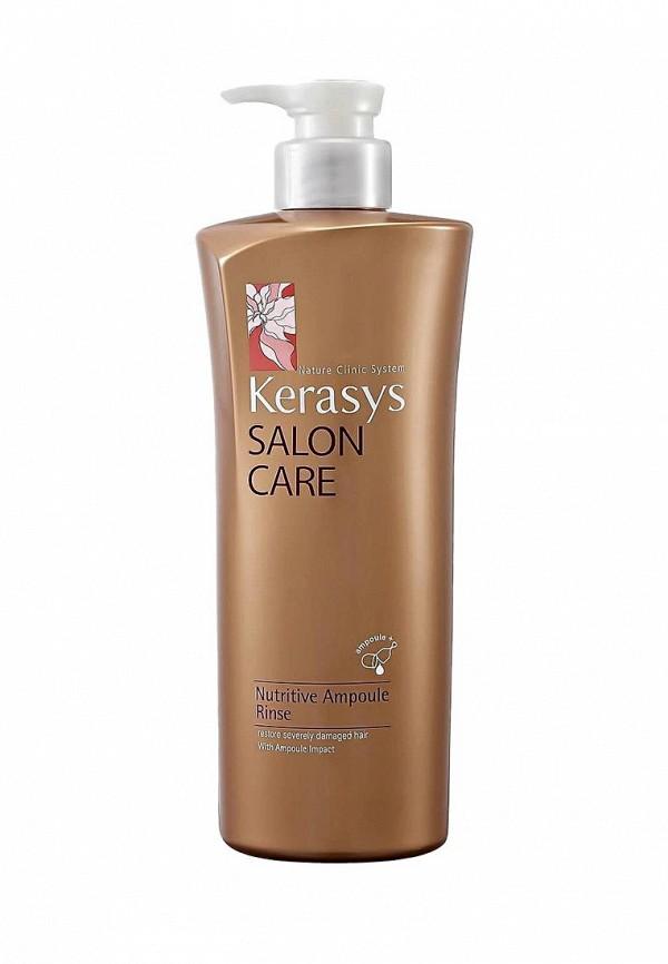 Кондиционер для волос Kerasys Питание, 470 г