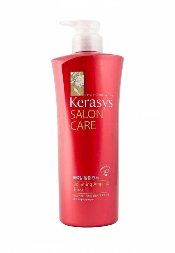 Кондиционер для волос Kerasys Объем, 600 г